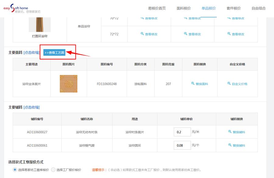 成品bob苹果下载-22.jpg