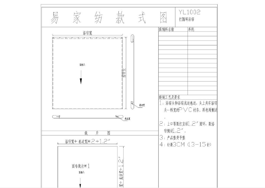 成品bob苹果下载-23.jpg
