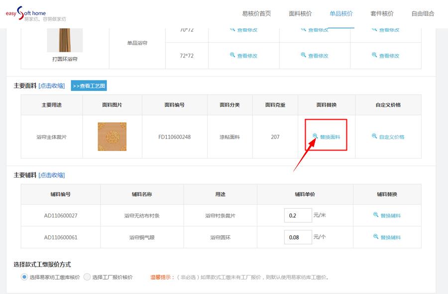 成品bob苹果下载-24.jpg